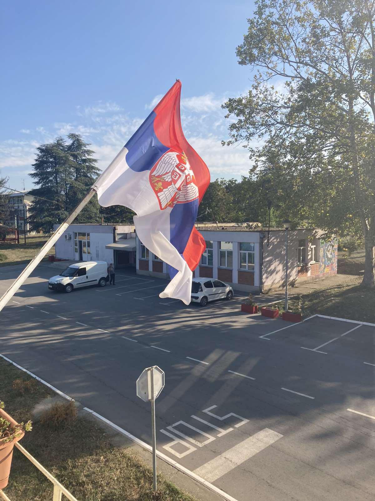Дан српског јединства, слободе и националне заставе 3